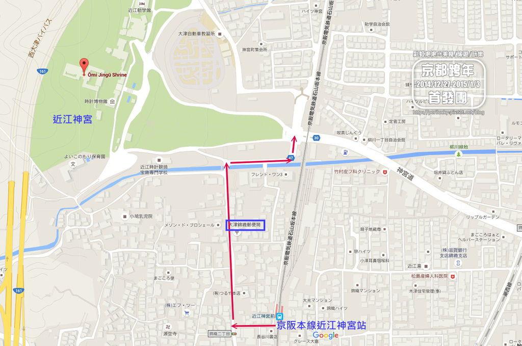 126.近江神宮-交通方式.JPG