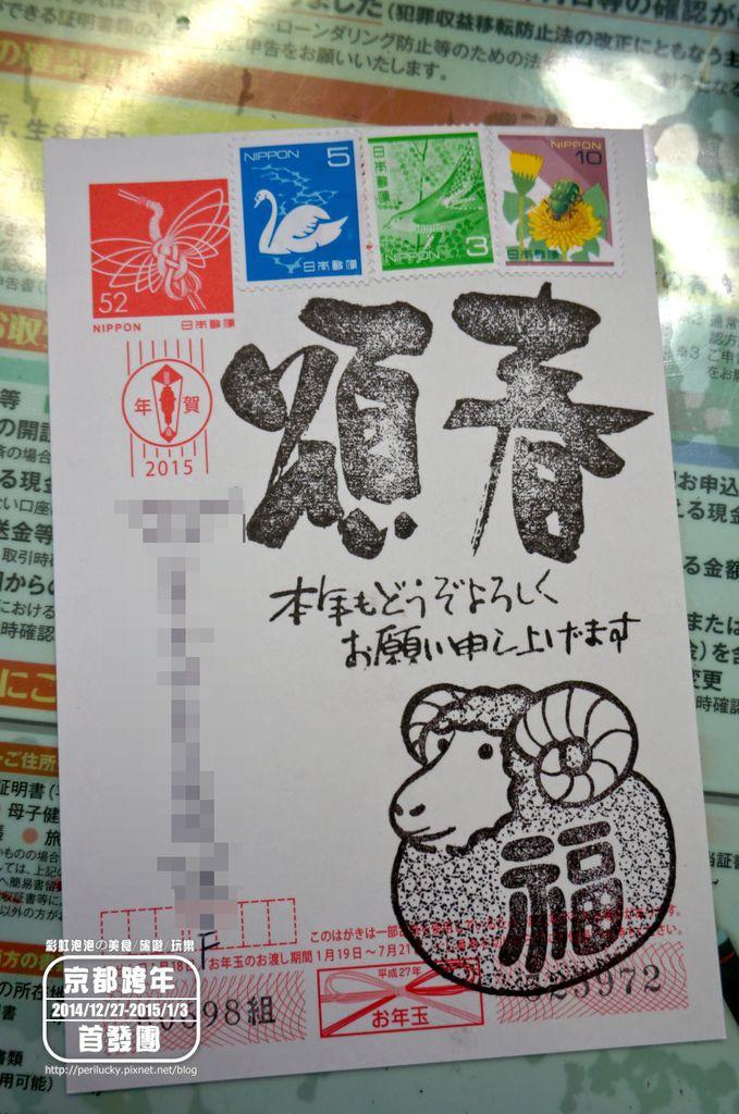 125.賀年明信片.JPG