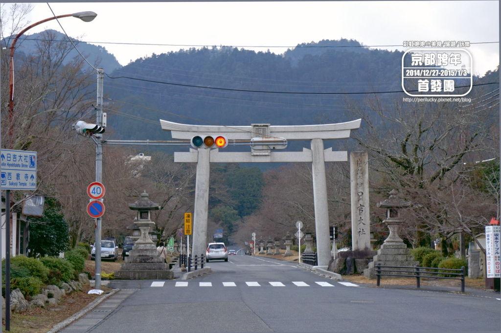 128.日吉大社-石鳥居.jpg