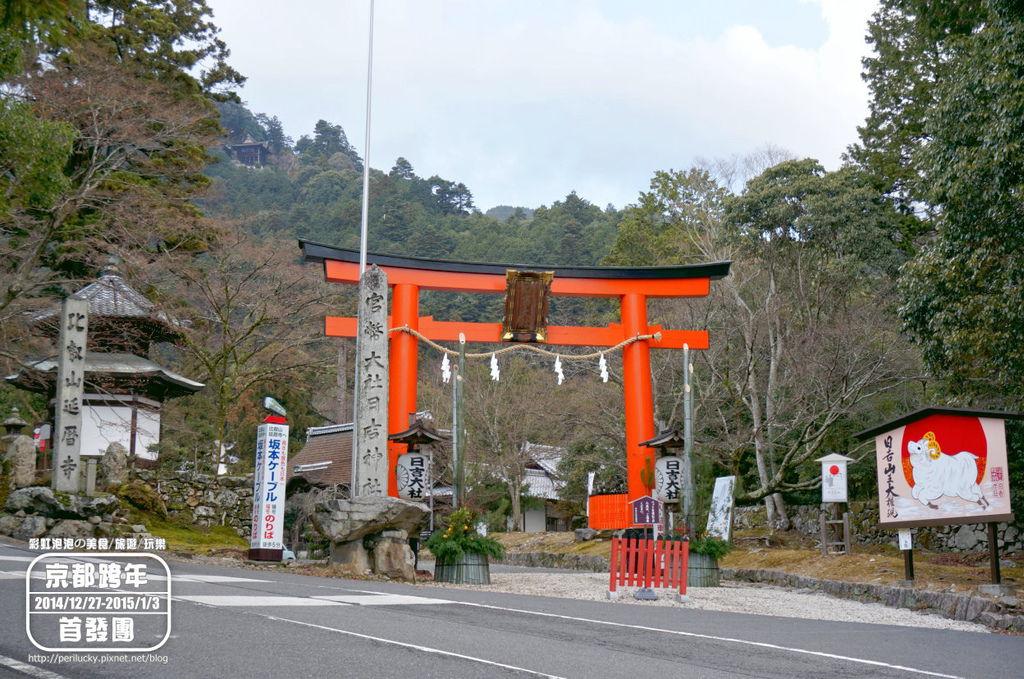 131.日吉大社-鳥居.jpg