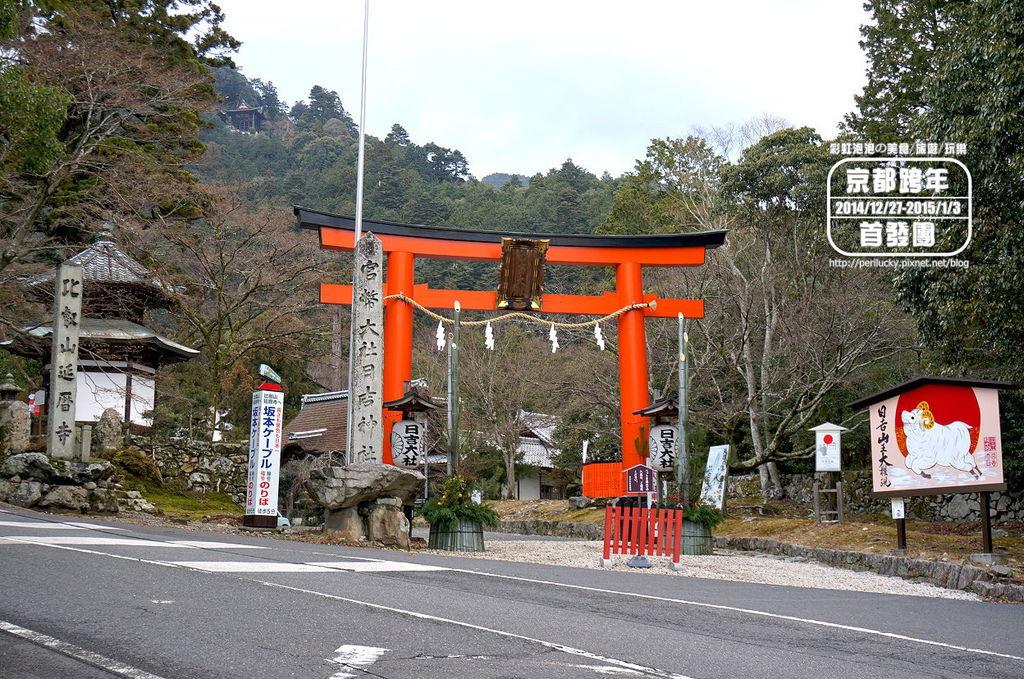 127.日吉大社-鳥居.jpg