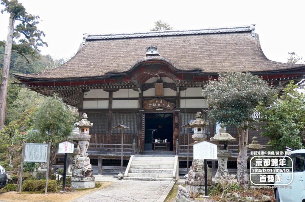134.求法寺走井元三大師堂.jpg
