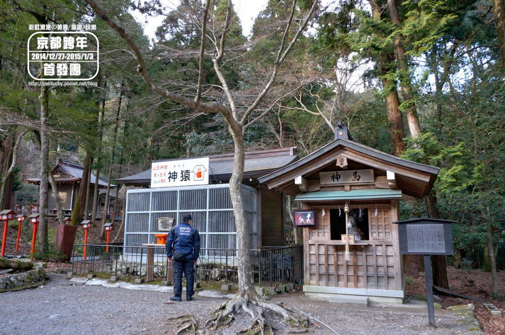 143.日吉大社-神馬舍、神猿舍.jpg