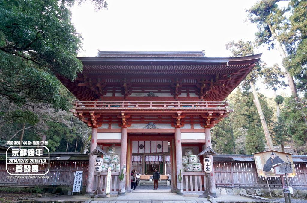 146.日吉大社-西本宮櫻門.jpg
