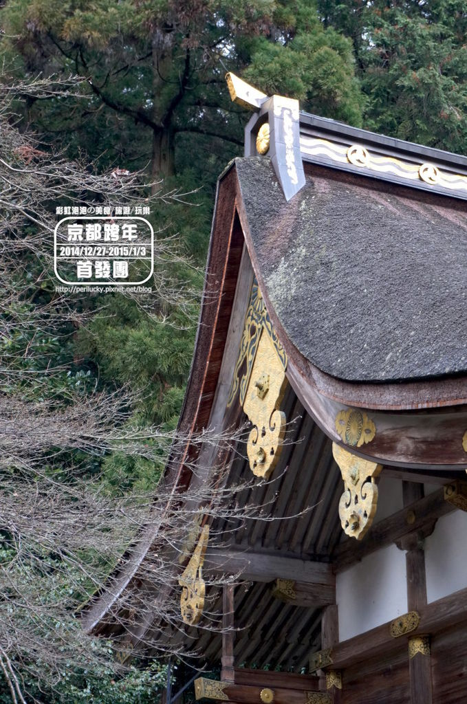 171.日吉大社-東本宮-樹下宮本殿屋脊.jpg