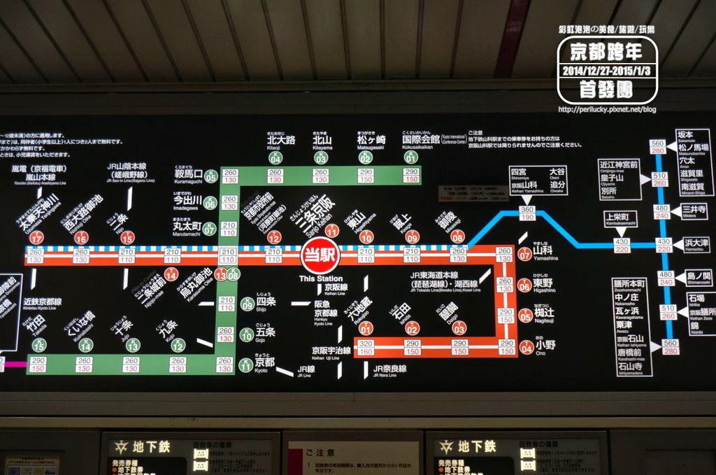 181.京阪地鐵