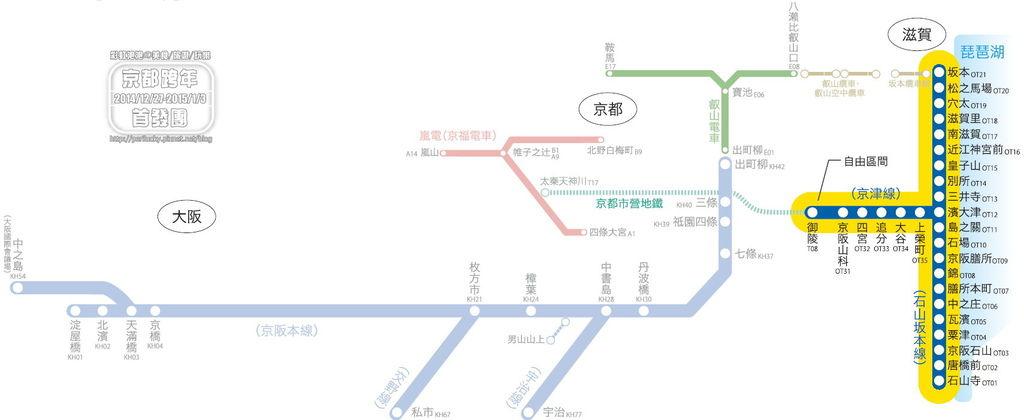 京阪地鐵全線圖.jpg