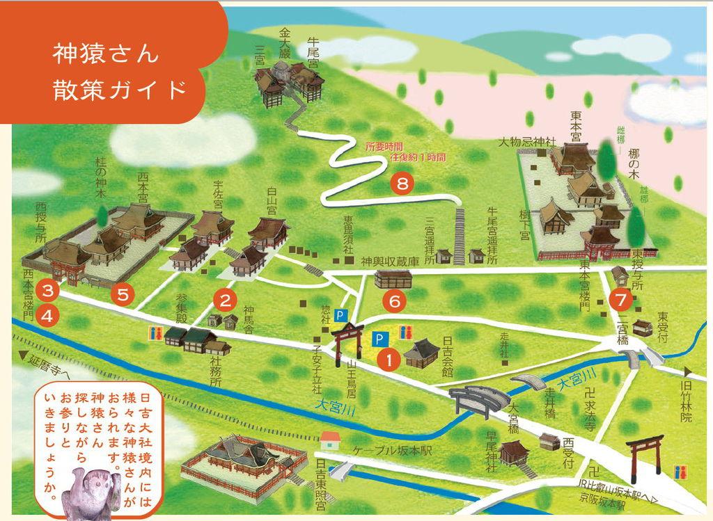 日吉大社境內圖.jpg