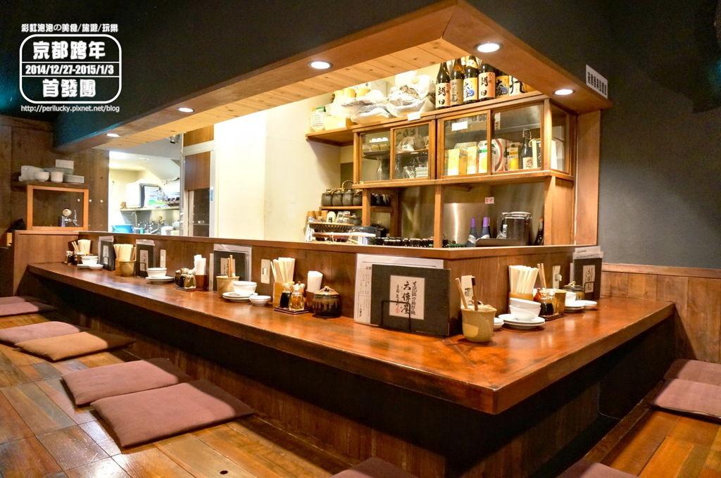 189.京都先斗町六傳屋-二樓用餐空間.jpg