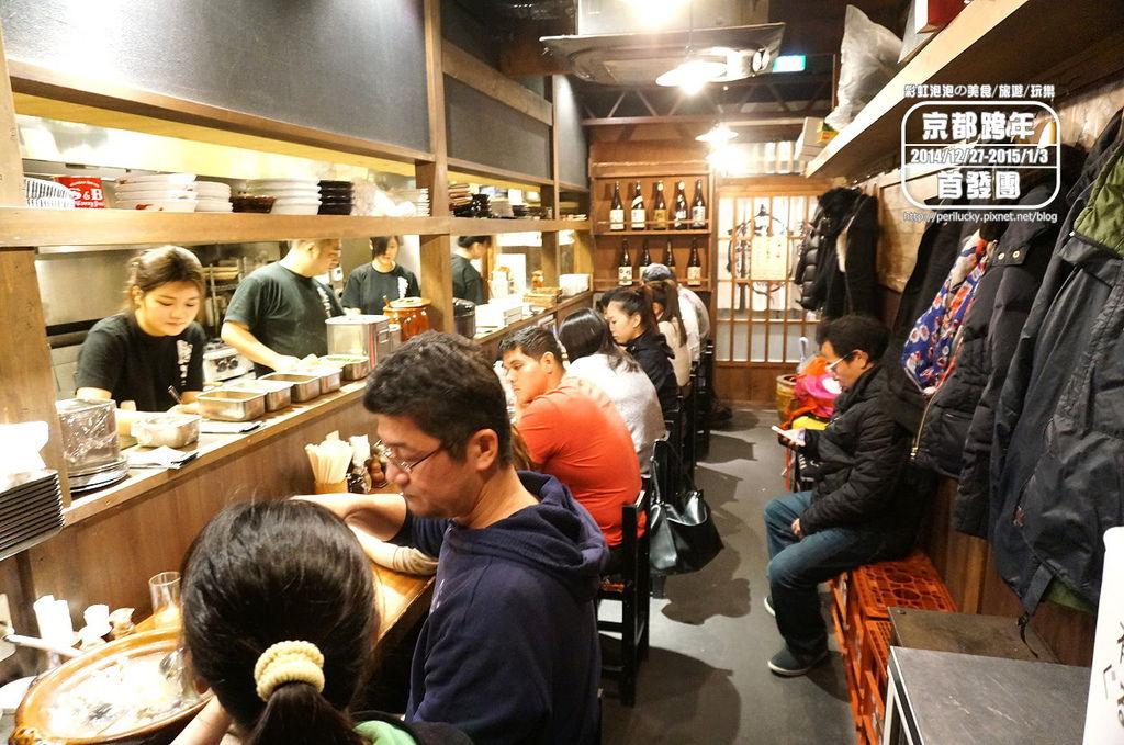 188.京都先斗町六傳屋-一樓用餐空間.jpg