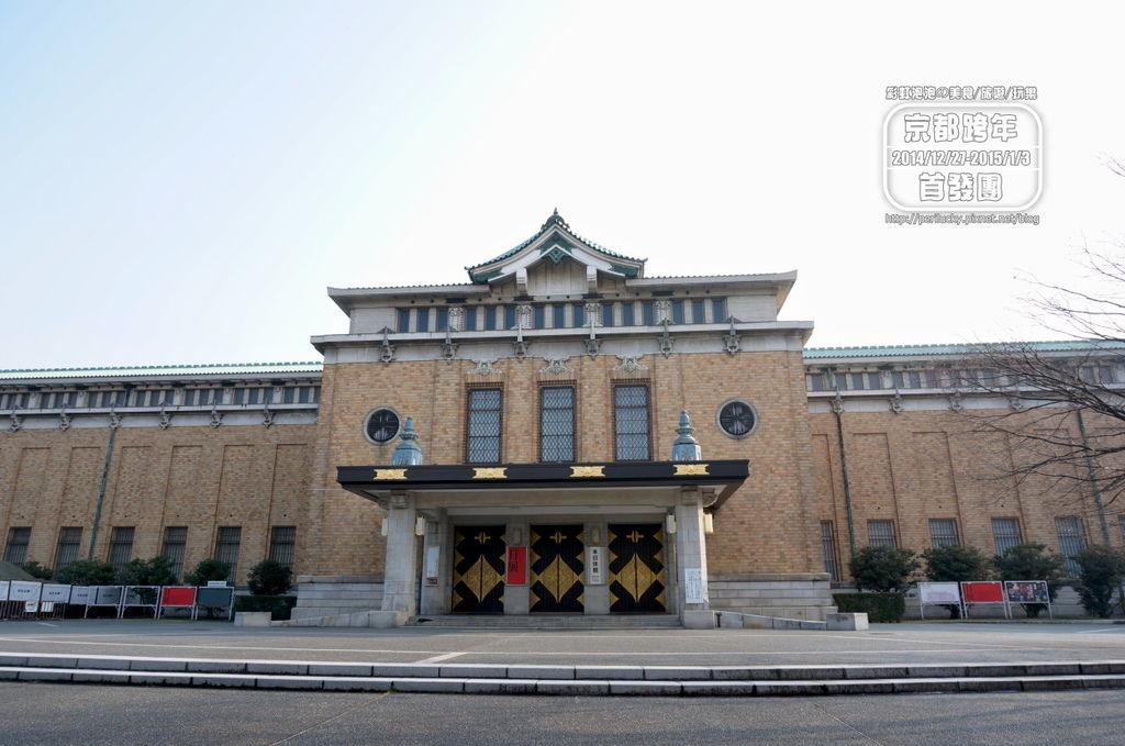 4.平安神宮-京都市美術館.jpg