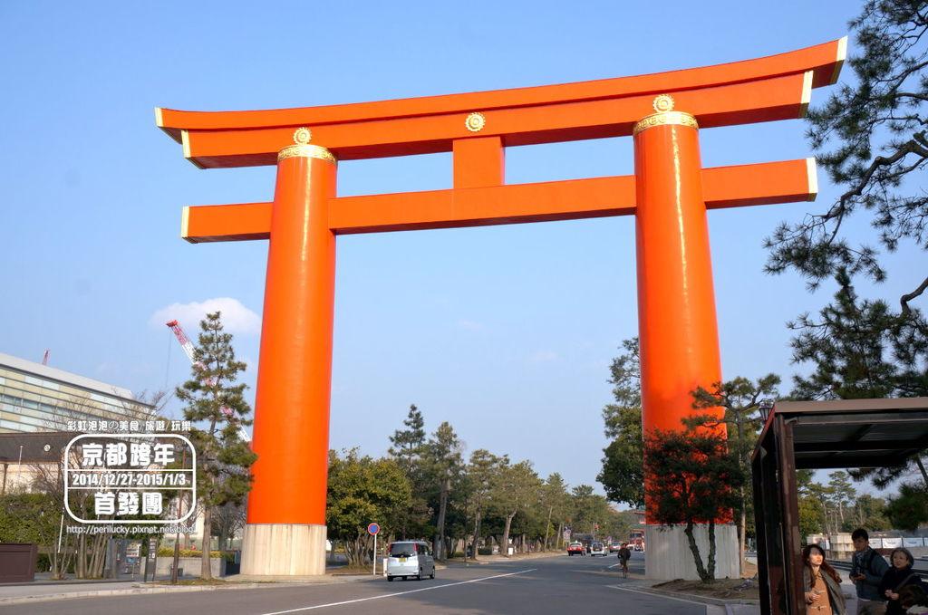 5.平安神宮-大鳥居.jpg