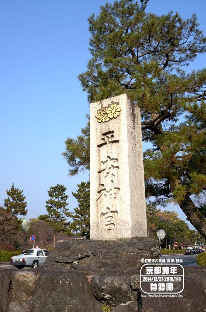 8.平安神宮.jpg