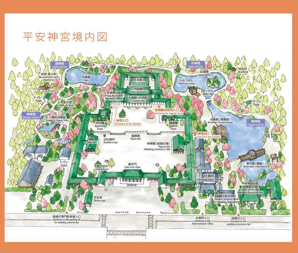 14.平安神宮境內圖.jpg