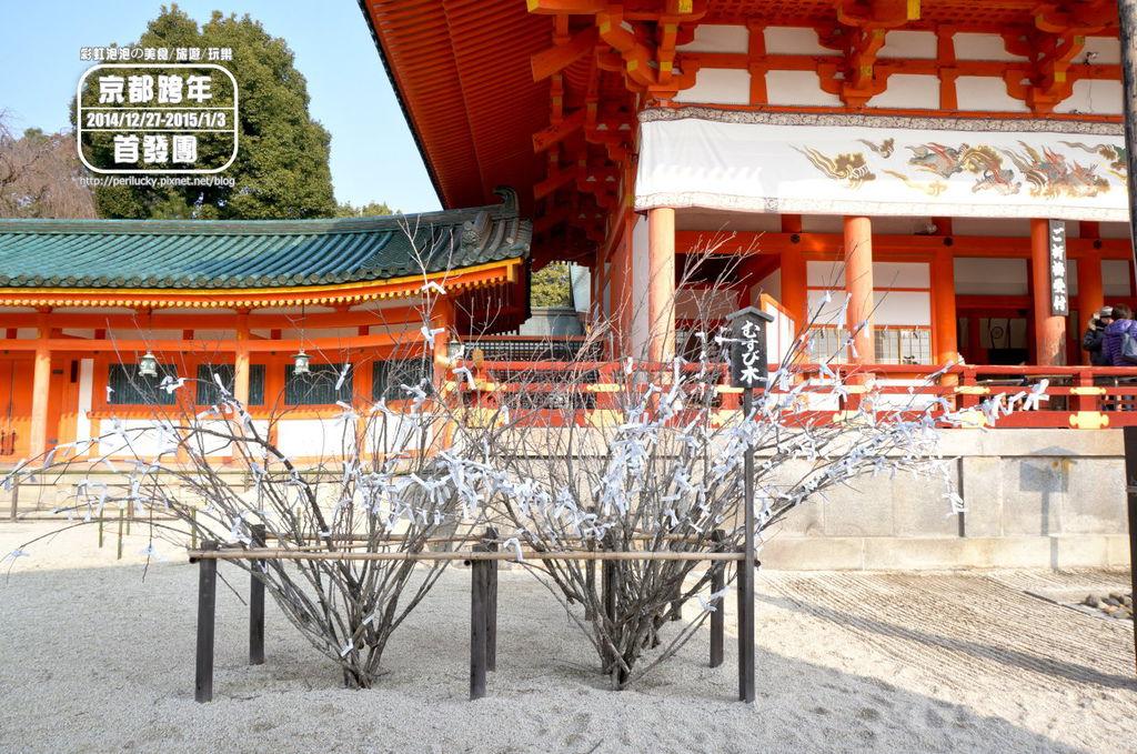 23.平安神宮.jpg