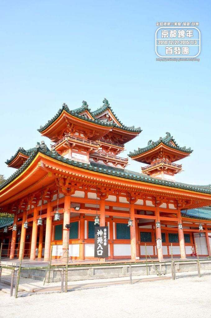 26.平安神宮-白虎樓.jpg