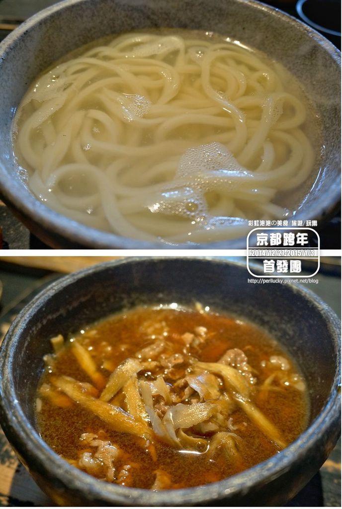 41.三元麵藏-牛肉牛蒡烏龍沾麵(溫).jpg