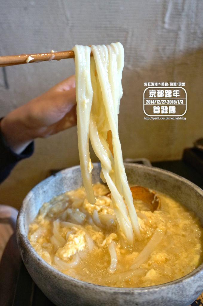45.三元麵藏-炸麵衣蛋花烏龍麵.jpg