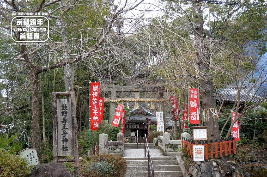 56.哲學之道-熊野若王子神社.jpg
