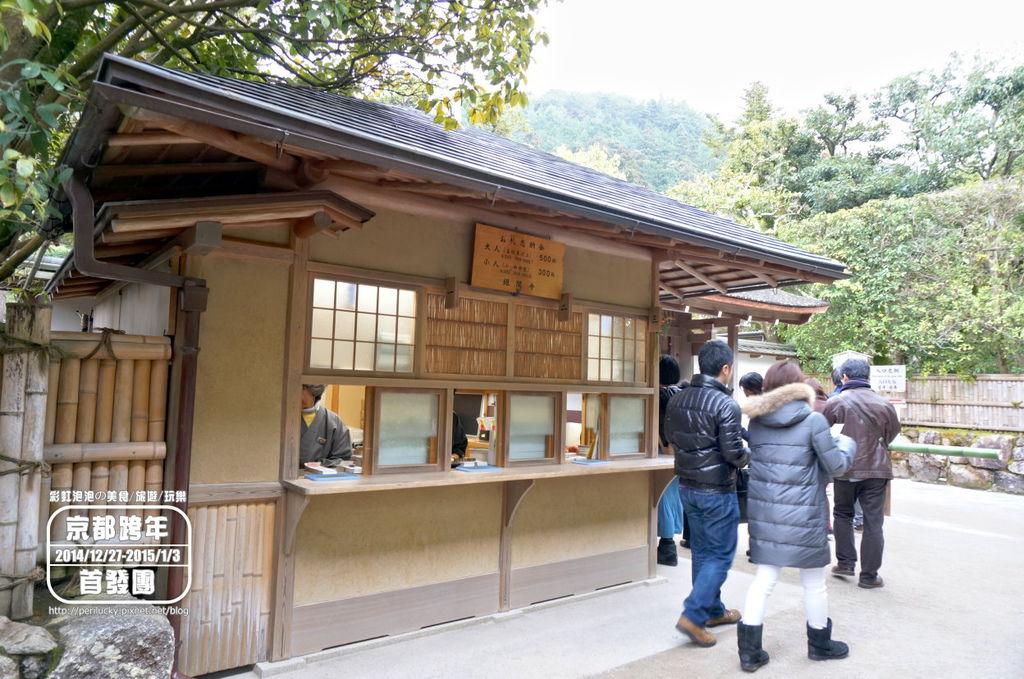 81.銀閣寺-受付.jpg