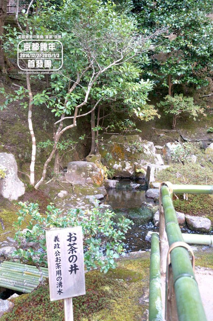 101.銀閣寺-茶井.jpg