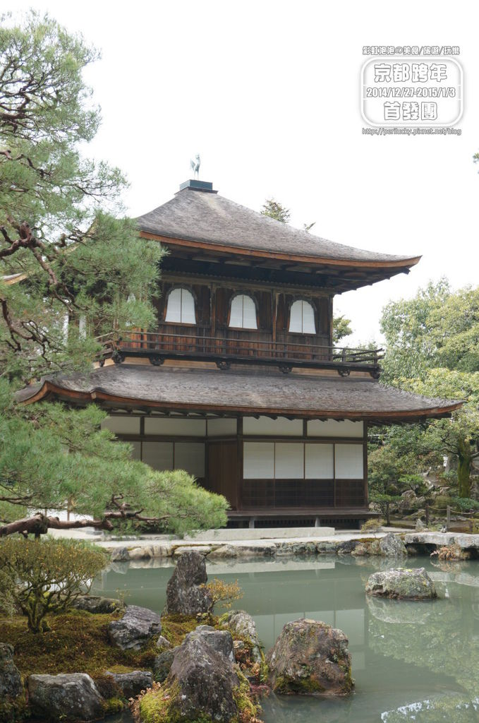 106.銀閣寺-銀閣(觀音殿).jpg
