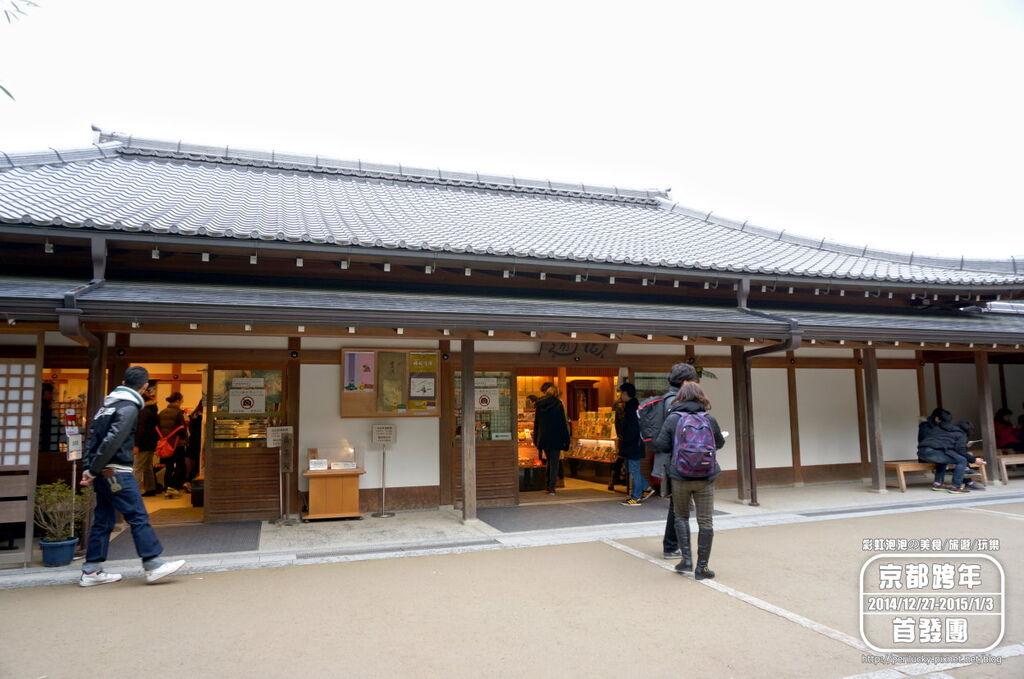 112.銀閣寺-賣店.jpg
