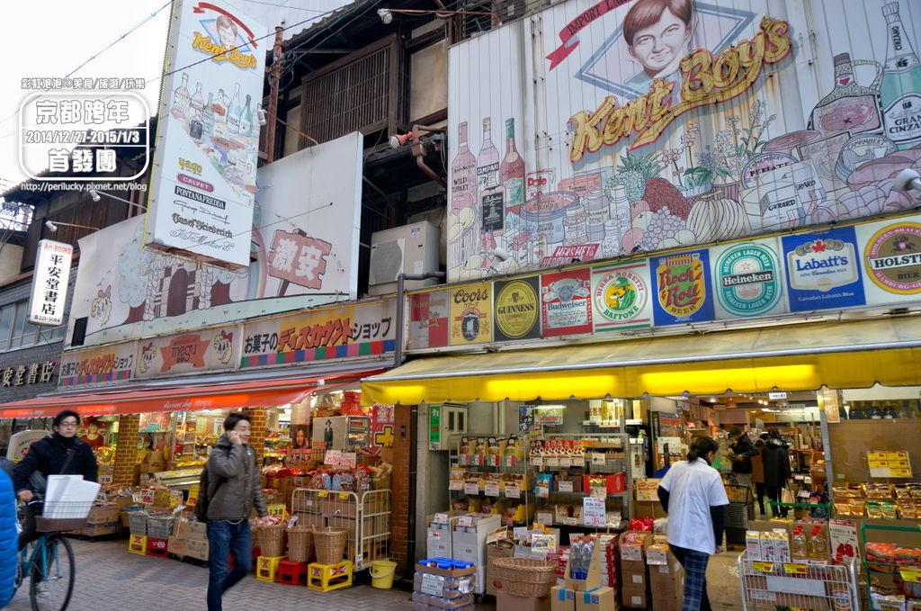 河原町-megu激安餅乾店Kent Boy%5Cs.JPG