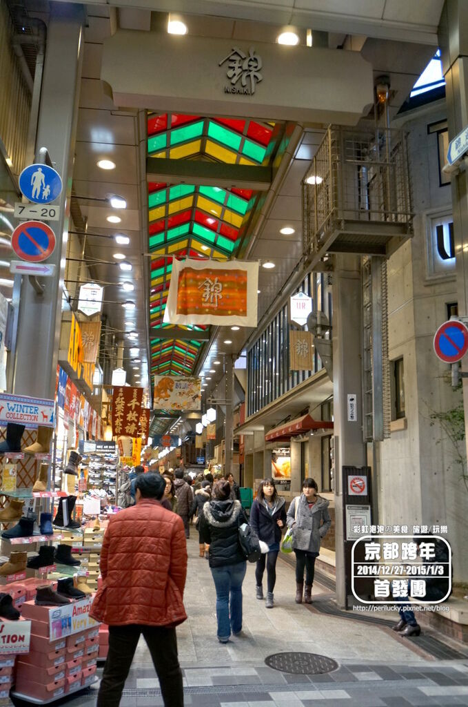 123.錦市場.jpg