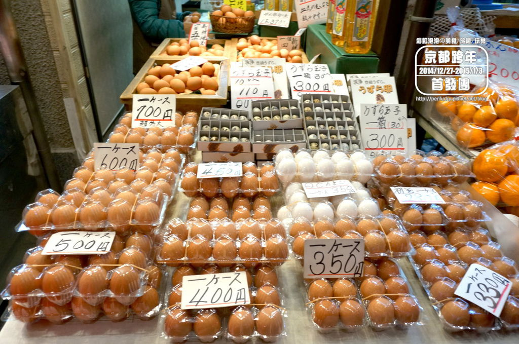 132.錦市場-中央雞卵.jpg