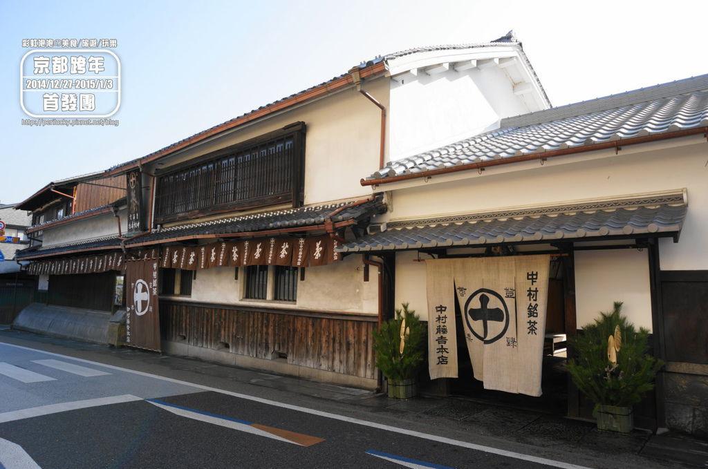 5.中村藤吉本店-外觀.jpg