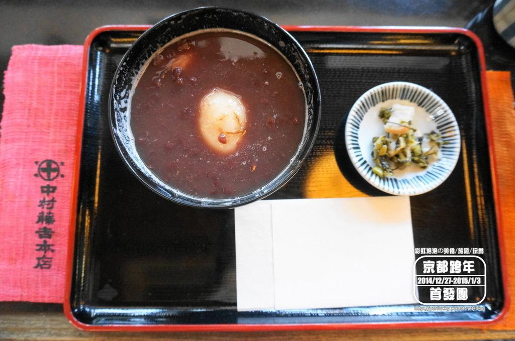 35.中村藤吉本店-紅豆年糕湯.jpg