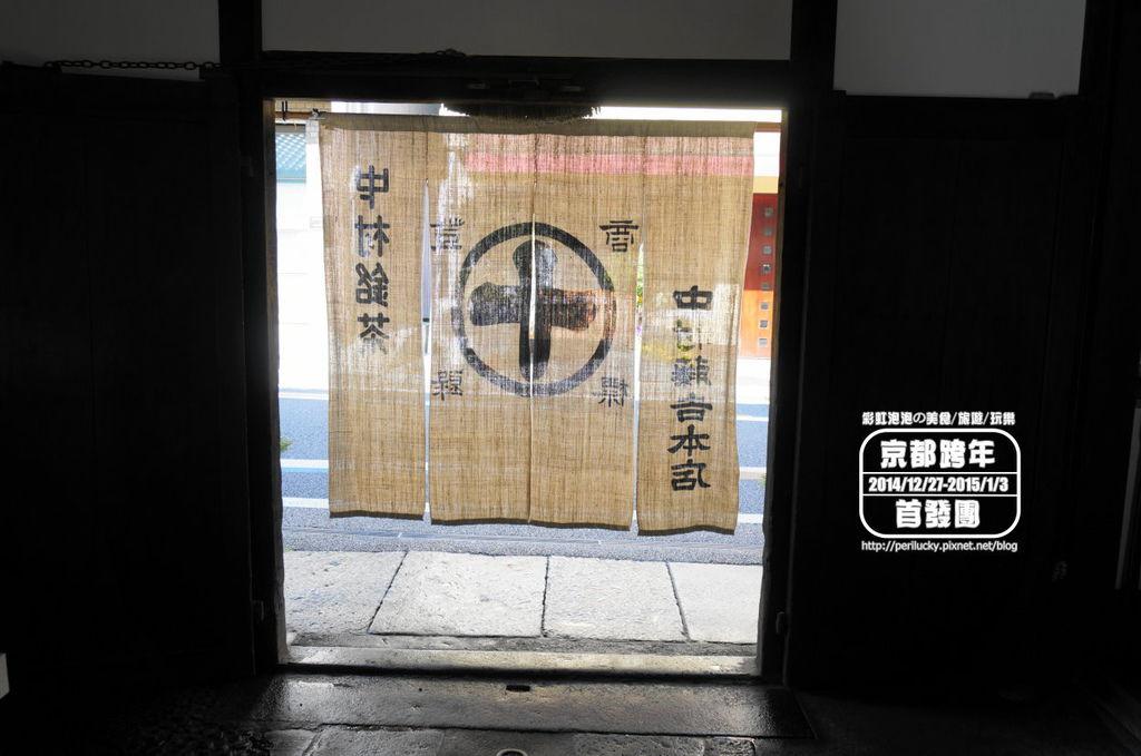 41.中村藤吉本店.jpg