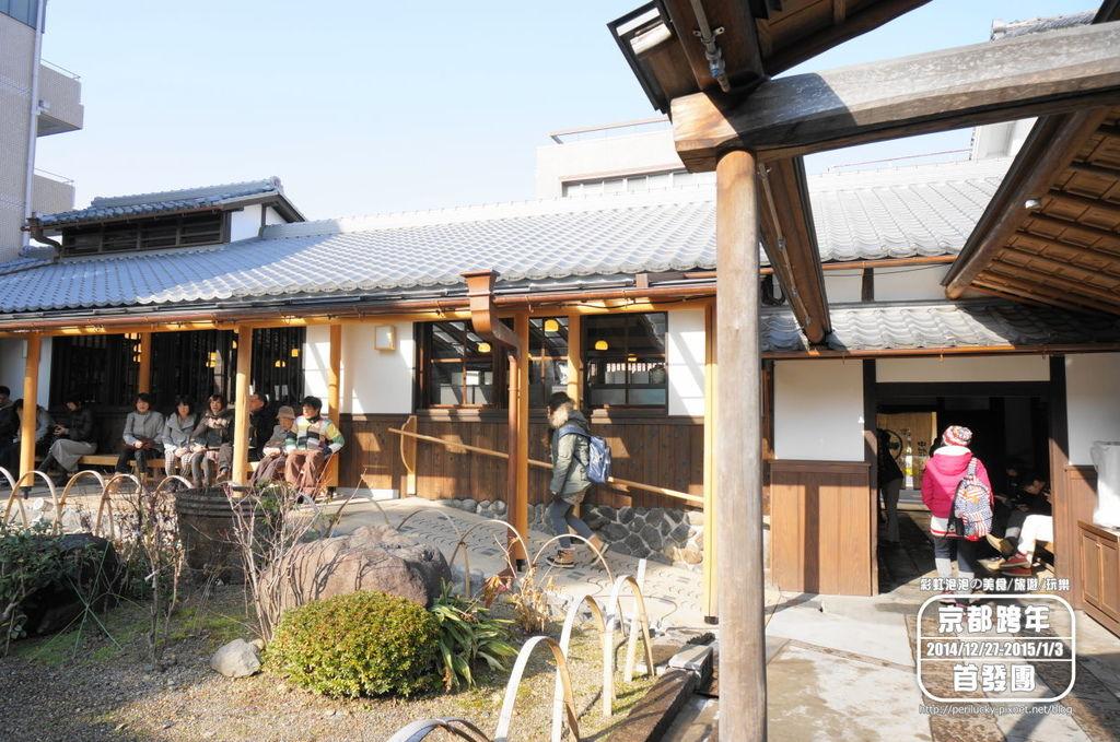 40.中村藤吉本店-日式庭園.jpg