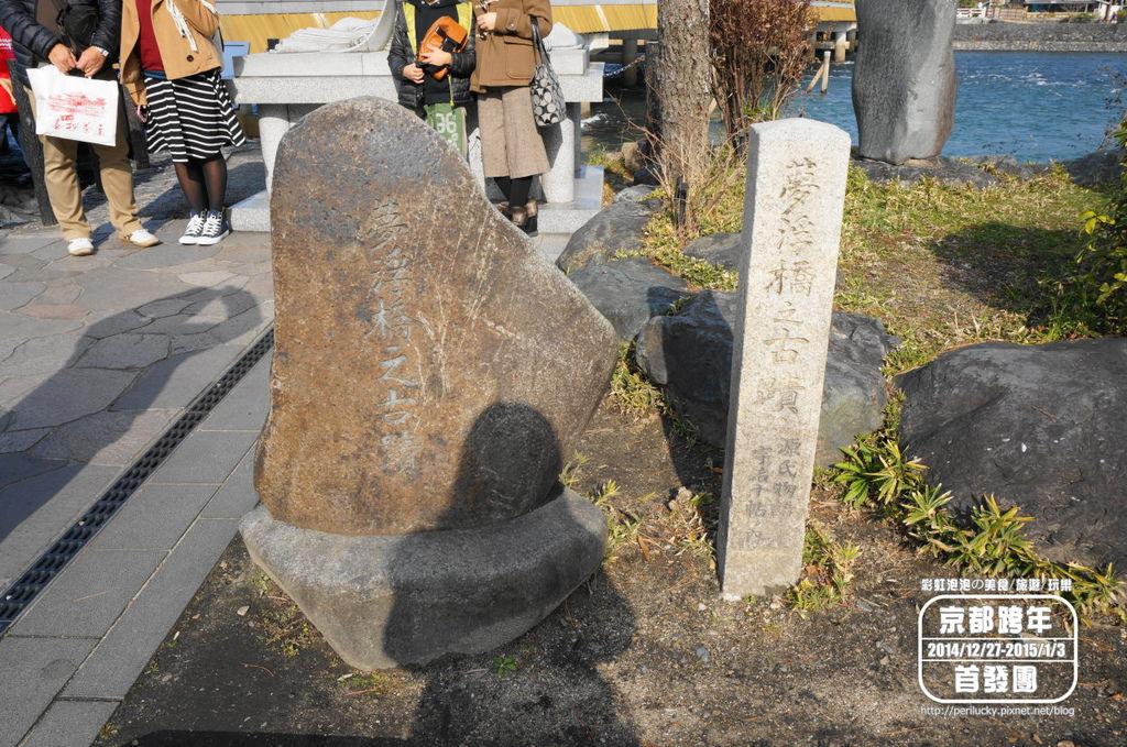 50.源氏物語-孟浮橋之古蹟.jpg