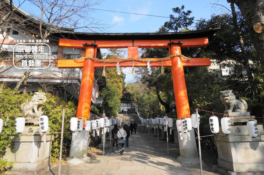 57.宇治神社-鳥居.jpg