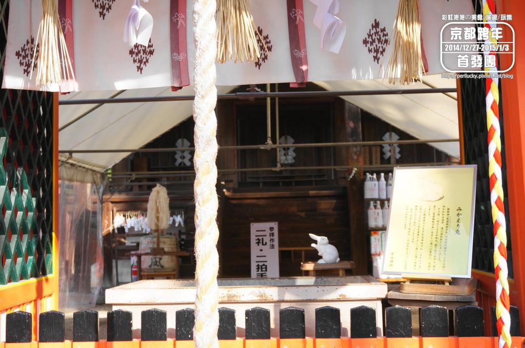 65.宇治神社-本殿兔像.jpg