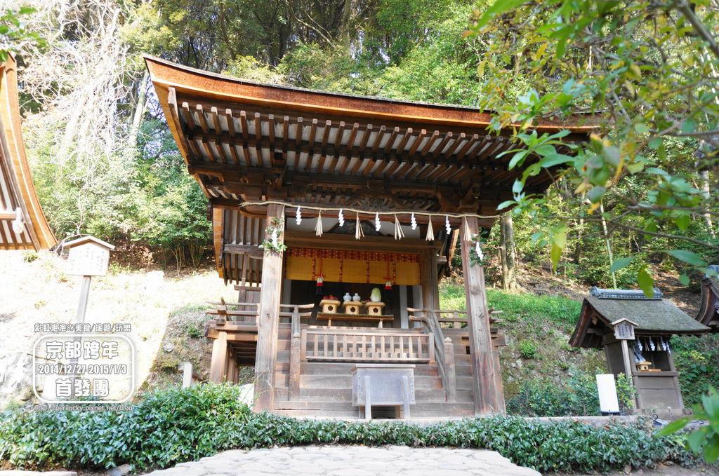 83.宇治上神社-春日神社.jpg
