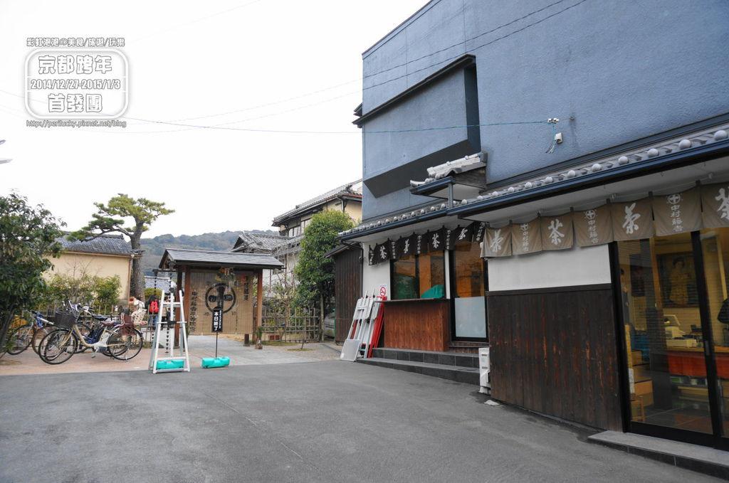 141.平等院表參道-中村藤吉平等院店.jpg