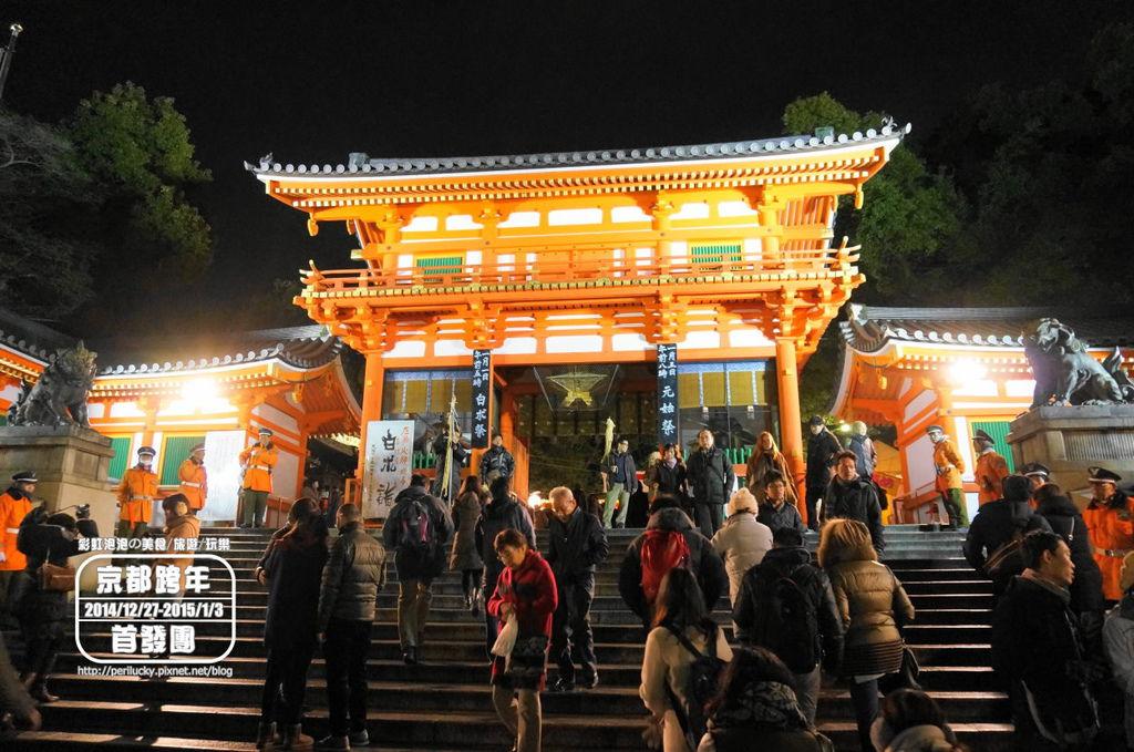 145.八阪神社跨年-白朮詣.jpg