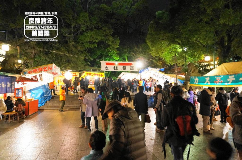 146.八阪神社跨年-熱鬧的攤販.jpg