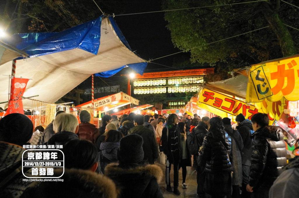 147.八阪神社跨年-熱鬧的攤販.jpg