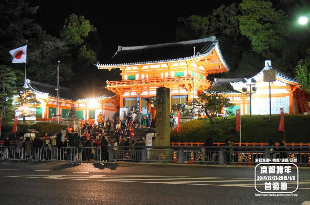 144.八阪神社跨年.jpg