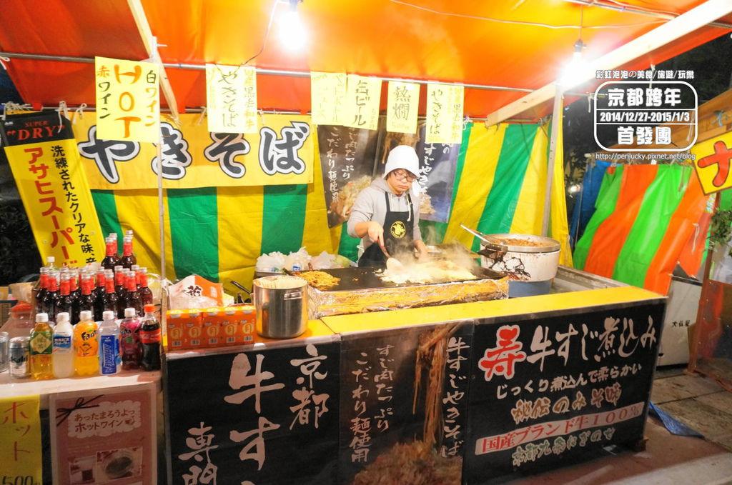 148.八阪神社跨年-熱鬧的攤販.jpg