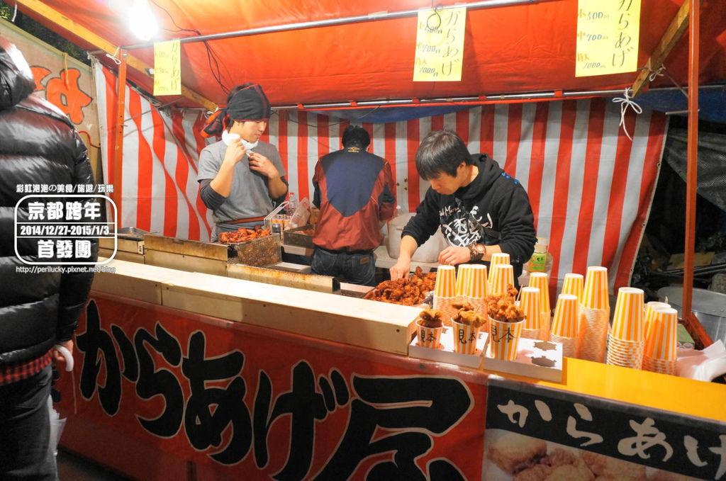 149.八阪神社跨年-熱鬧的攤販.jpg