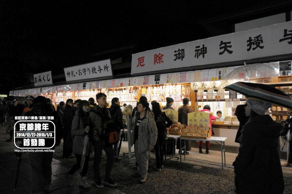 150.八阪神社跨年-厄除御神矢.jpg