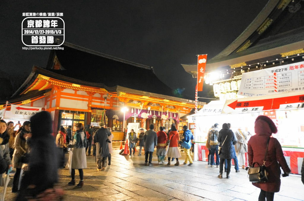 152.八阪神社跨年-正殿.jpg
