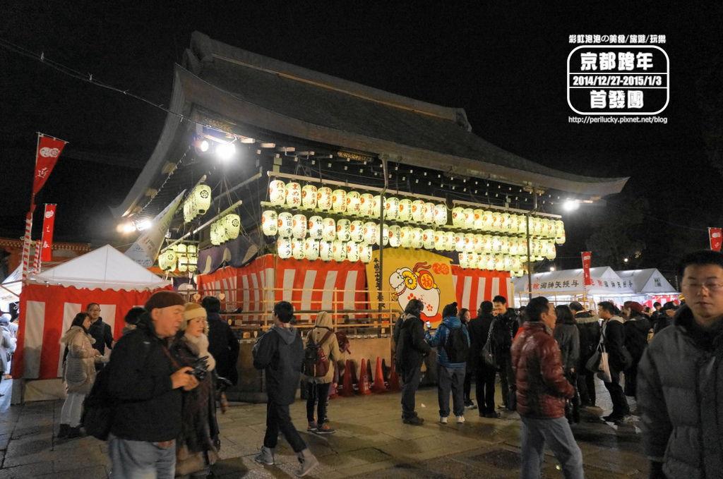153.八阪神社跨年-舞殿.jpg