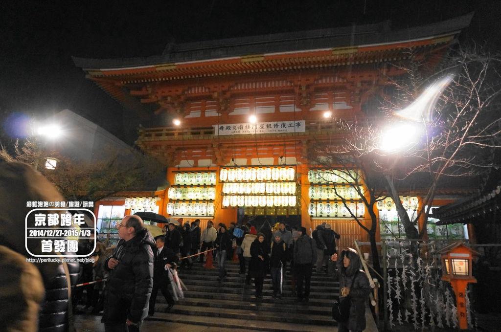 154.八阪神社跨年-南樓門.jpg