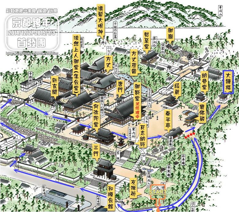 158.知恩院跨年排隊路線圖.jpg